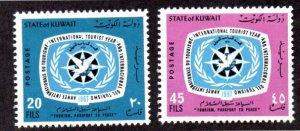 KUWAIT 366-367 MNH SCV $3.00 BIN $1.80 TOURISM