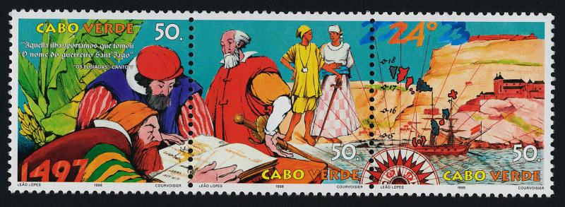 Cape Verde 730 MNH Explorers, Ships, Map