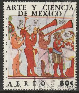 MEXICO C439 Art & Science (Series 4) Musicians. Used. (492)