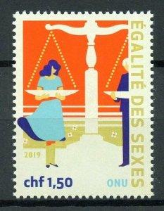 United Nations UN Geneva 2019 MNH Definitive Gender Equality 1v Set Stamps