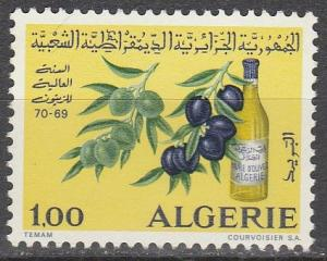 Algeria #442  MNH F-VF (V763)
