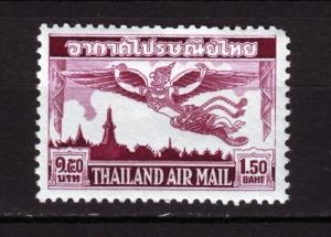 J9412 JL stamps 1952-3 thailand mlh #c20 airmail
