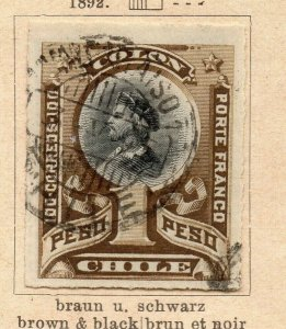 Chile 1892 Early Issue Fine Used 1P. NW-09261