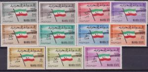 South Arabia/Yemen Mahra State First Flag issue, MNH. x29203