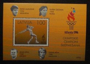 Latvia 422. 1996 Olympic Games souvenir sheet, NH