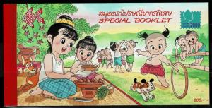 Thailand 2000 Special Booklet - Mint Never Hinged - Lot 090317