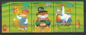 Ukraine 2002 Fairy Tales, Cartoons 3 MNH stamps