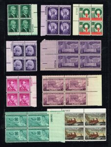 US STAMP MNH BLK OF 4 STAMP COLLECTION LOT #S1