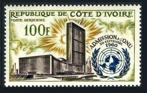 Ivory Coast C21,MNH.Michel 244. Admission to UN,2nd Ann.1962.UN Headquarters.
