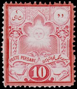 Persia Scott 51 Forgery (1882) Mint H VF