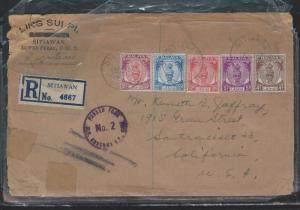 MALAYA PERAK (P0112B) 1952 4C+5C+12C+20C+35C REG A/M TO USA
