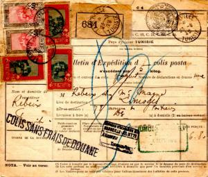 Tunisia 40c (2) and 2F (3) Mail Delivery Parcel Post 1926 Ferryville, Tunisie...