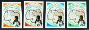 Biafra 1969 Second Anniversary of Independence Set #22-25 Imperf MNH