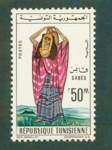 Tunisia 419 MH BIN $1.40