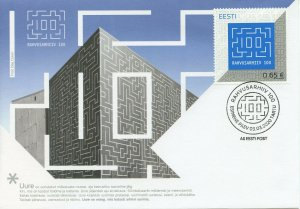 Estonia Architecture Stamps 2020 FDC National Archives 100 Years 1v Set