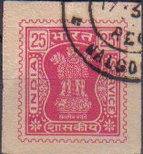 INDIA, 1982, used 25p, Imperf