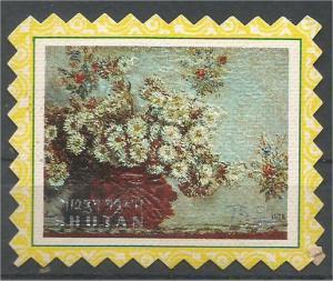 BHUTAN, 1970, MH 75ch, Paintings of flowers Scott 114E