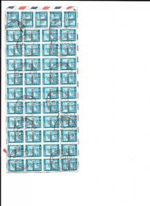45 Official Stamps of Bangladesh #O28 **REDUCED STARTING PRICE**  ON 1 PIEC