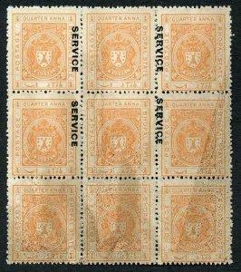Bhopal SGO313c 1932 1/4a Orange Surcharge Vertical Missing at Bottom (no gum)
