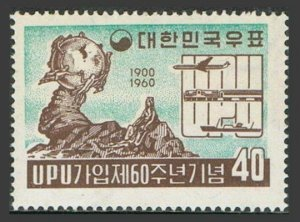 Korea South 301,MNH.Michel 299. Membership in UPU,60th Ann.1960.UPU Monument.