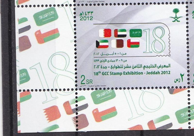 SAUDI ARABIA 2012  Set  STAMP EXHIBITION IN JEDDAH CITY, FLAGS ,   MNH