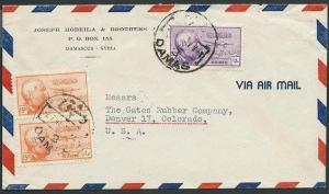 SYRIA 1947 airmail cover Damascus to USA...................................46778