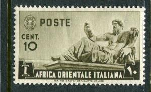 Italian East Africa #4 Mint - Make Me An Offer