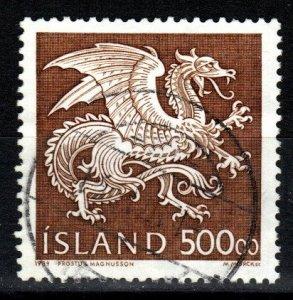 Iceland #677  F-VF Used CV $7.00 (X211)