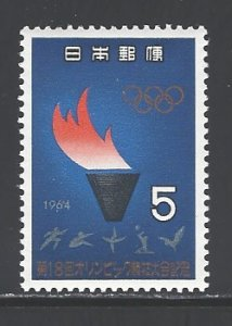 Japan Sc # 821 mint never hinged (RS)