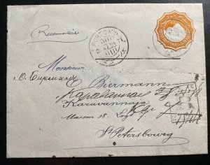 1891 Russian Consulate Port Said Egypt Diplomatic Cover To St Petersburg
