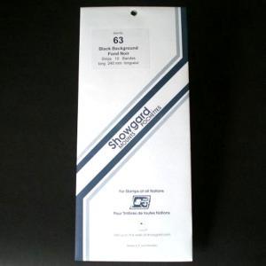 Showgard Stamp Mount 63/240mm - BLACK (Pack of 10) (63x240  63mm)  STRIP