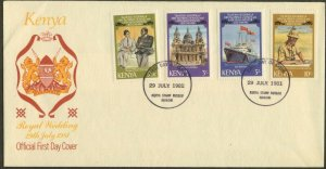 KENYA FDC Sc#194-7 SG#207-10 1981 Royal Wedding Complete Set Cachet UA