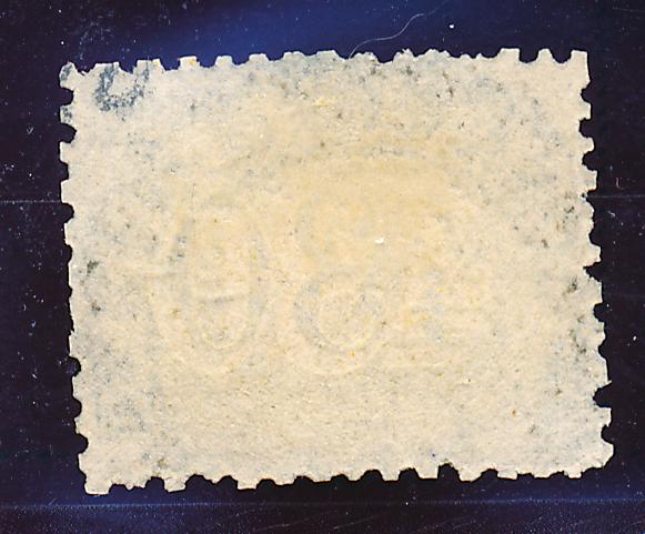 Brazil Stamp Scott #51, Used - Free U.S. Shipping, Free Worldwide Shipping Ov...