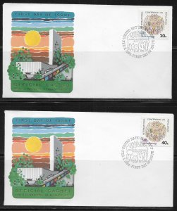 United Nations 417-18 Population Conf Headquarters Cachet FDC First Day Cover