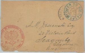 74144 -  FRANCE - POSTAL HISTORY - Military Mail from POLISH VOLUNTEER soldiers