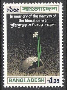 Bangladesh #41 Martyrs Issue MNH