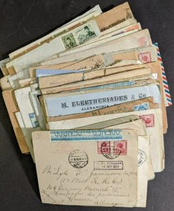 EDW1949SELL : EGYPT Collection as received of 136 Postal History items.