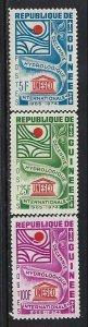 GUINEA 433-35 MNH UNESCO Z161