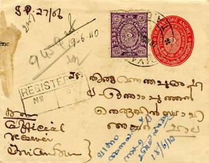 Indian States Travancore 3ch Conch Shell on 3/4ch Conch Shell Envelope c1915 ...