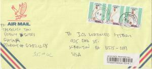 Qatar 2R Sheik Khalifa 1998 Doha Airmail Registered to Scranton, Penn.  LEGAL...