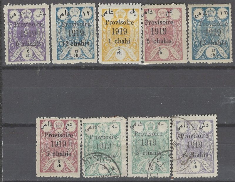 COLLECTION LOT # 2275 IRAN 9 STAMPS 1919 HCV MOSTLY REPRINTS CLEARANCE