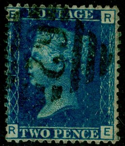 SG47, 2d dp blue plate 14, USED. Cat £38. IRELAND. RE