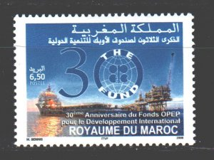 Morocco. 2006. 1520. 30 years of OPEC oil tanker, oil. MNH.