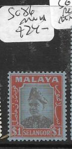 MALAYA SELANGOR    (PP2305B)  $1.00 SG 86  MNH