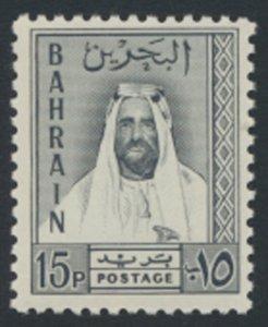 Bahrain SG L9  MVLH  Local Stamp see scans / details Sheikh bin Hamed al-Khalifa