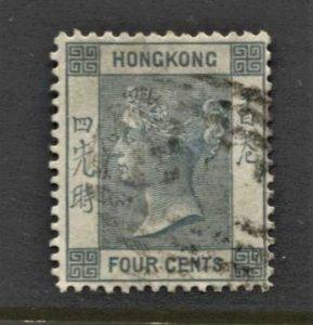 STAMP STATION PERTH Hong Kong #10 QV Definitive FU Wmk.1-1863-80-CV$9.00