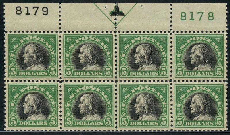#524 PLATE # BLK/8 (2) #s & ARROW XF OG NH W/ PF & PSE CERTS BT5202 MB354358