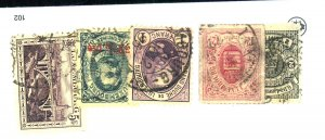 LUXEMBOURG #20 41 67 94 130 USED FVF Cat $28
