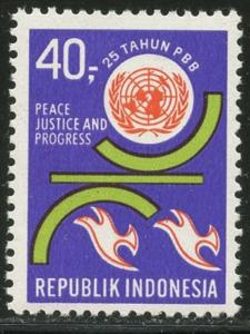 INDONESIA Sc#794 1970 United Nations Anniversary Complete Mint NH