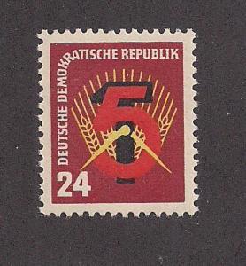 GERMANY - DDR SC# 89 F-VF MNH 1951